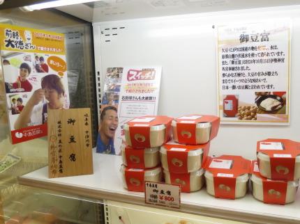 御豆腐800円(税別)