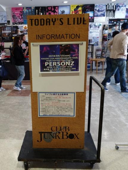 CLUB JUNK BOX NAGANO