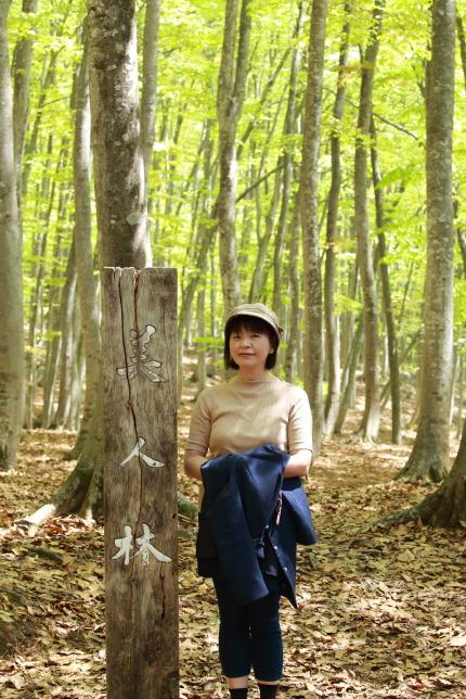 美人と歩く美人林