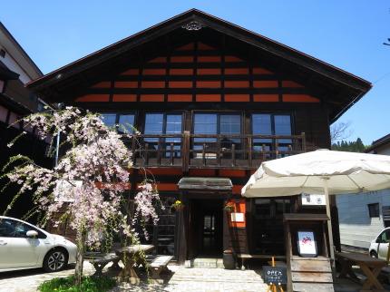 カールベンクス古民家レストラン『澁い』-SHIBUI-