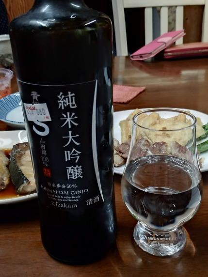 黄桜純米大吟醸