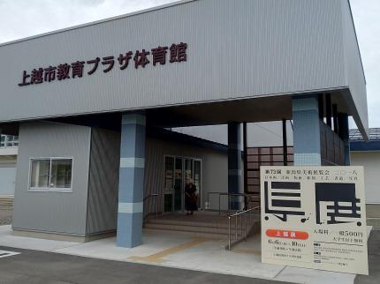 第73回新潟県美術展覧会上越展
