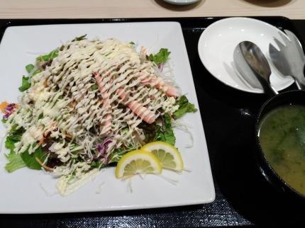 かにみそサラダ680円(税別)