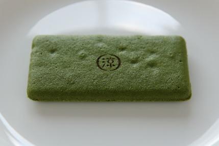 京都の宇治茶の旨味を活かしたお菓子