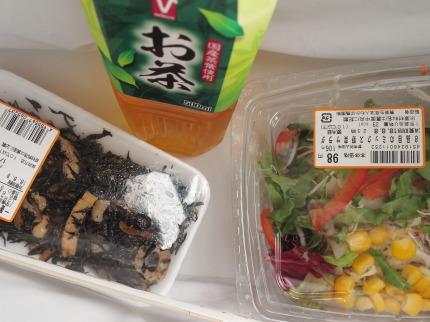 お茶とひじきの煮物とサラダ