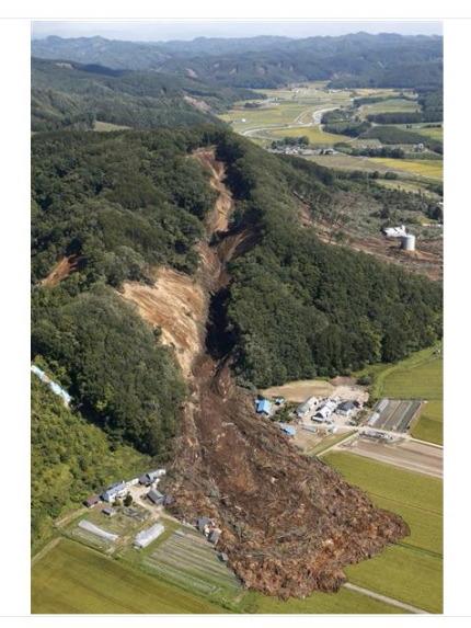 北海道胆振地方中東部を震源とした地震が発生