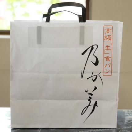 高級「生」食パン2斤864円税込