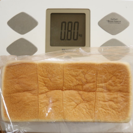 2斤で800g