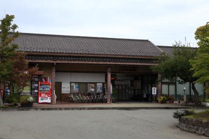 長野電鉄小布施駅