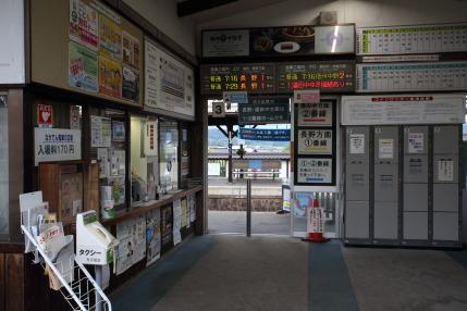 長野電鉄小布施駅改札
