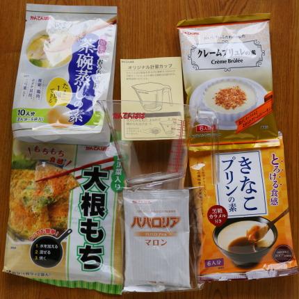 寒天の食品セット