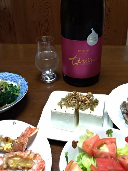 ちえびじん純米酒2376円税込