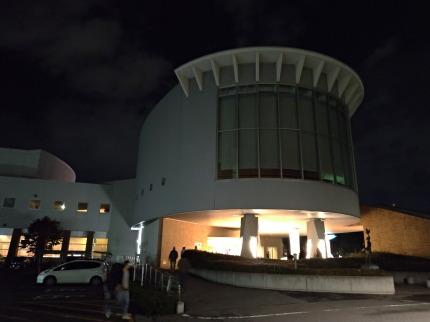 若里市民文化ホール