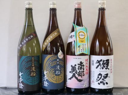 日本酒4本