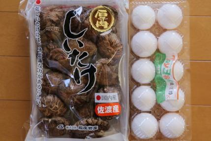 佐渡産の乾燥しいたけと特価100円卵