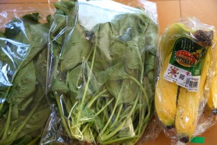 ほうれん草と特価100円バナナ