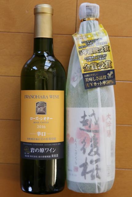 岩の原ワインローズ・シオター2016が1700円税込、ワイングラスでおいしい日本酒アワード金賞、全国燗酒コンテスト金賞の大吟醸越後桜が550円税込