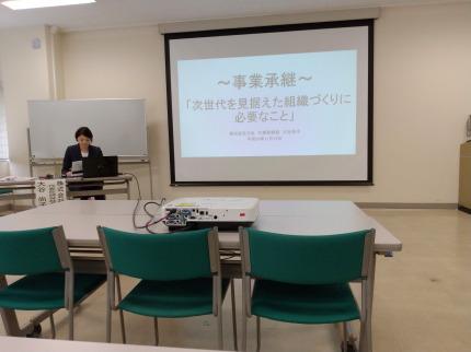 大谷尚子さんの講演