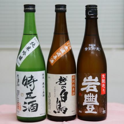 純米吟醸浦川原地区特区酒、越の白鳥特別純米酒、岩豊、