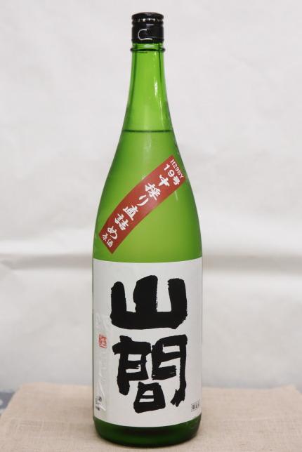 山間(やんま)19号 中採り直詰め 純米吟醸 無濾過原酒