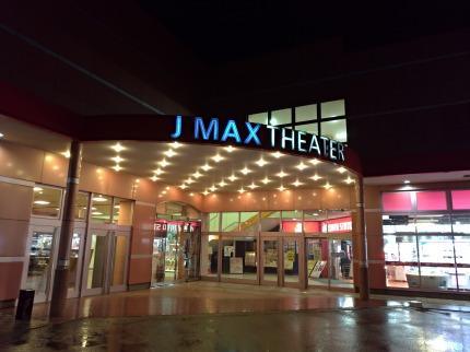 J-MAX THEATER