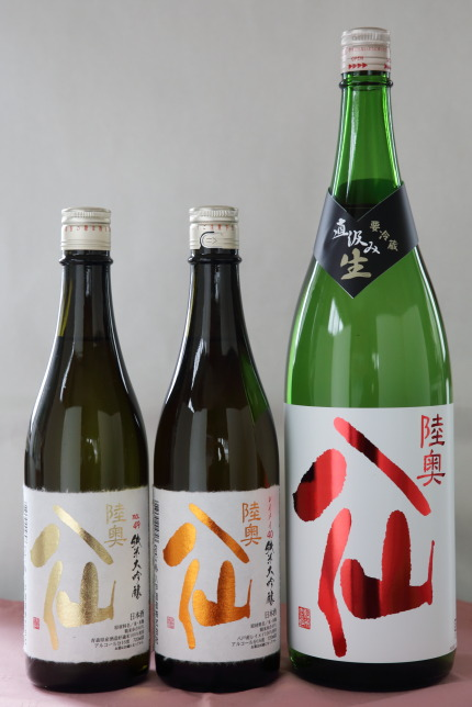 青森県八戸酒造さんの陸奥八仙