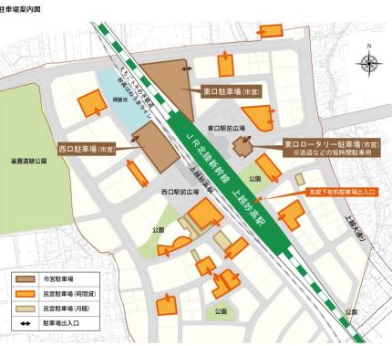 上越妙高駅に周りには、たくさんの駐車場があります