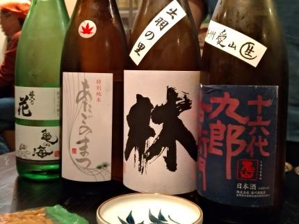 日本酒を出すお店