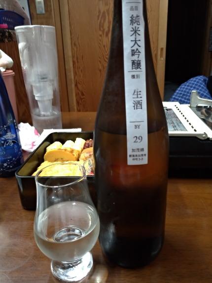 加茂錦氷室蔵BY29純米大吟醸生酒