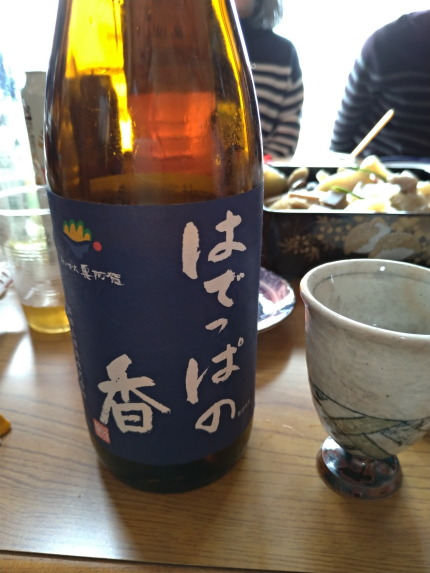 麒麟山酒造阿賀町限定酒はでっぱの香