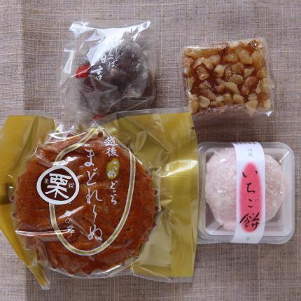 御菓子処かの子さんの和菓子
