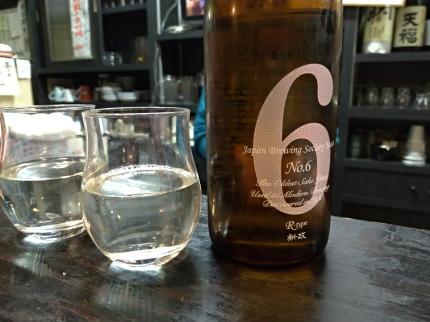 新政酒造No.6ナンバーシックスR-type