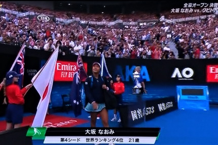 全豪オープンテニス2019年女子決勝戦