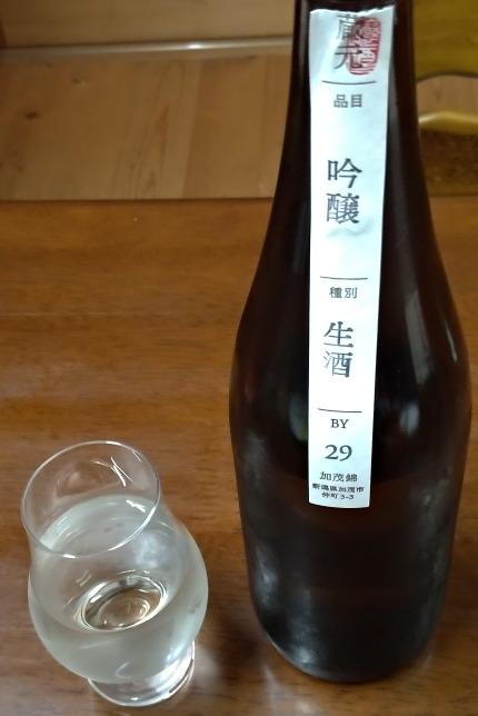 加茂錦吟醸生酒