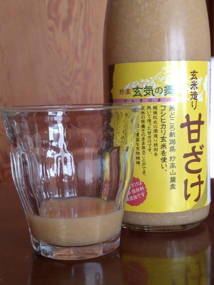 鮎正宗酒造 玄米造り甘ざけ「妙高玄気の舞」