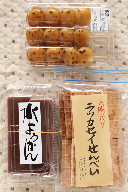 栄喜堂さんでお菓子を買ってきました