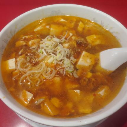 麻婆豆腐湯麺