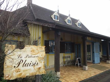 ラ・パティスリープレジール La Patisserie Plaisir