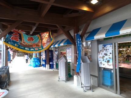 鮮魚センターあるるんの海