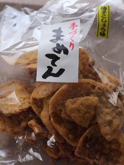 手づくりまめてん柚子こしょう味436円税込