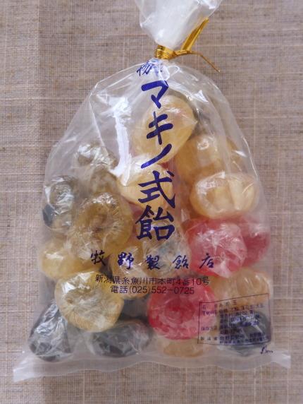 糸魚川マキノ式飴