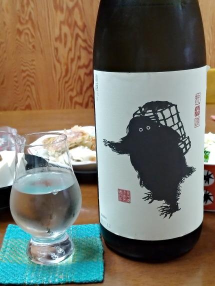 雪男純米酒