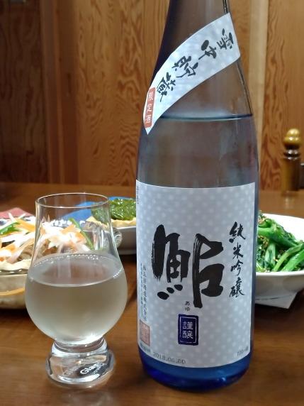 雪中貯蔵純米吟醸酒鮎