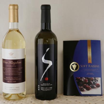 山梨のワインと干しぶどう