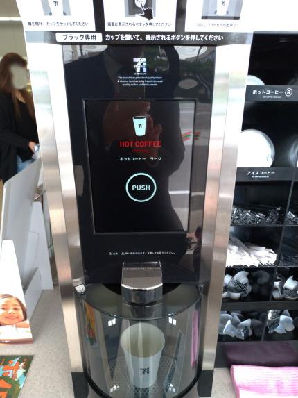 コーヒー抽出機械
