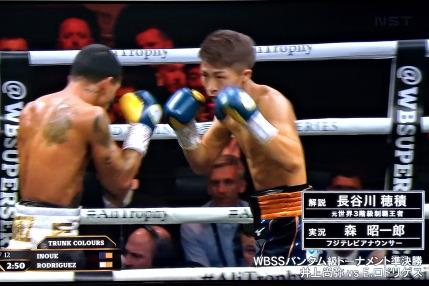ロドリゲス ボクシング