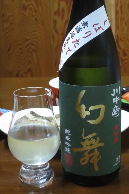 川中島幻舞純米吟醸金紋錦無濾過生原酒