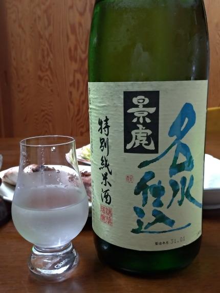 越の景虎特別純米酒