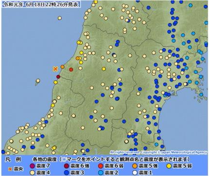 山形県沖を震源とするM6.8の地震