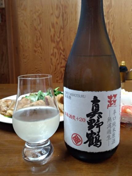 超真野鶴辛口純米原酒
